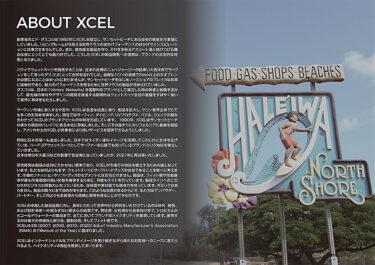 XCELウエットFALL/WINTER